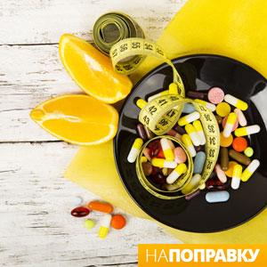 Лекарственное лечение ожирения